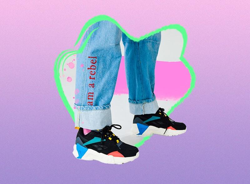 cómo combinar unos dad sneakers